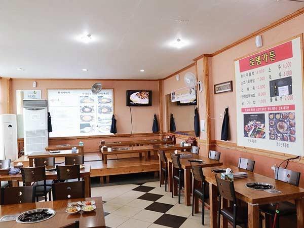 济州岛rodemgarden美食美食店附近大街9天富号特色图片