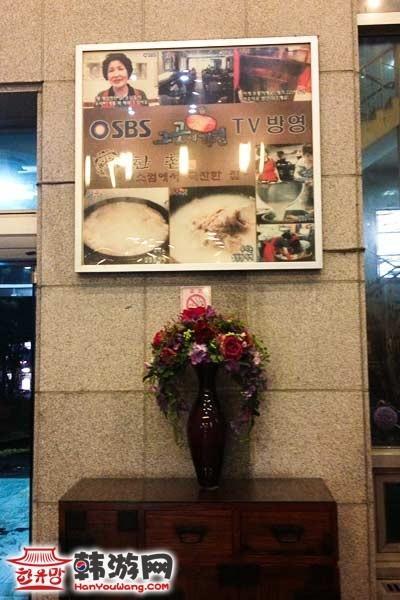 韩国料理雪浓汤14