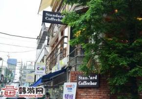 江南复古庄园咖啡厅