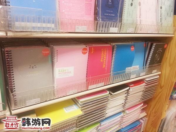韩国教保文库16