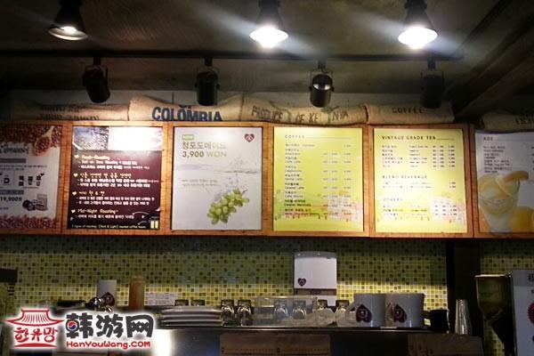 韩国SERENDIPITY COFFEE咖啡店8