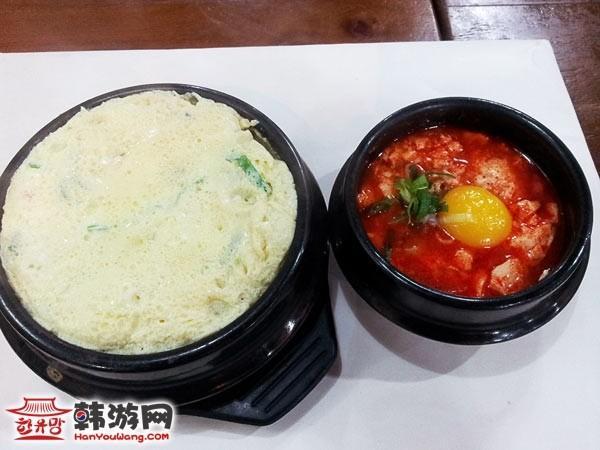 河马食物韩餐料理12