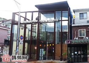 中央大SERENDIPITY COFFEE
