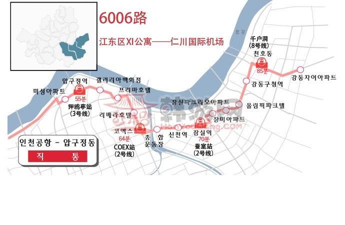 韩国机场大巴6010路