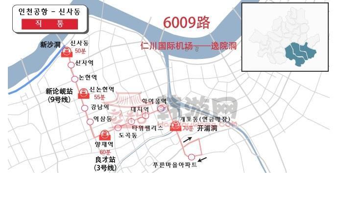 韩国机场大巴6013路