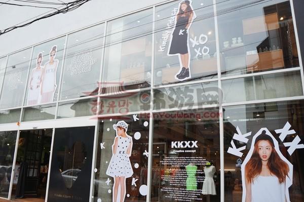 韩国NO1女装网店STYLENAND(弘大旗舰店)2