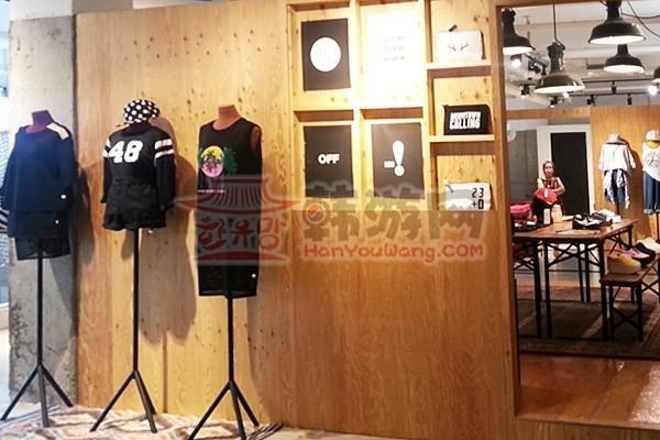 韩国NO1女装网店STYLENAND(弘大旗舰店)17