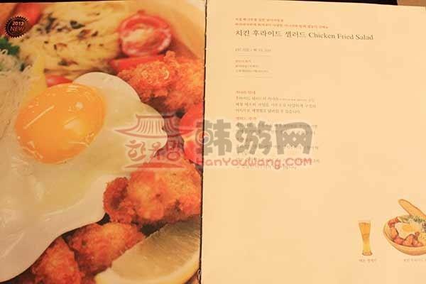 弘大Seoga Cook西餐连锁_韩国美食_韩游网