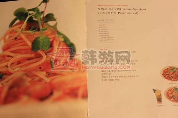 Seoga Cook西餐连锁餐厅8
