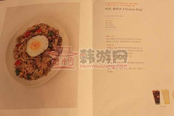 Seoga Cook西餐连锁餐厅10