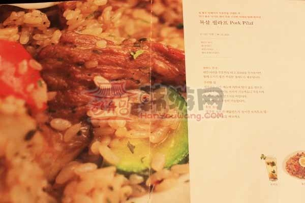 Seoga Cook西餐连锁餐厅11