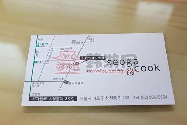 Seoga Cook西餐连锁餐厅17