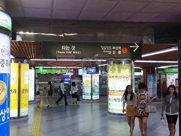 釜山西面地下商业街23