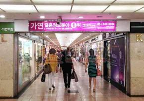 釜山西面地下商业街