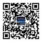 WAPOP公演微信