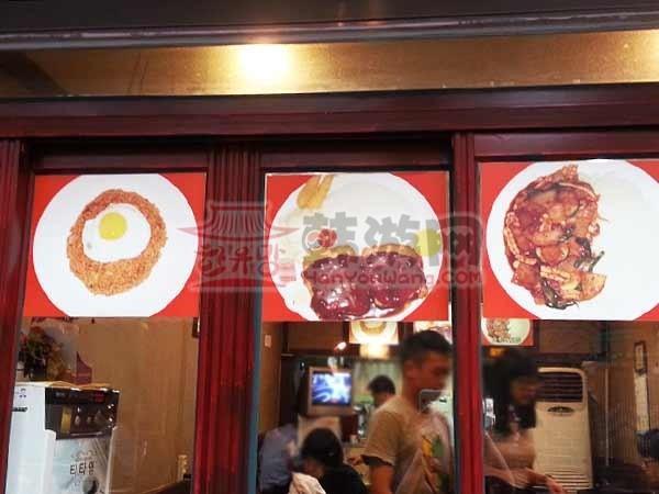 韩国炸猪排专卖店2