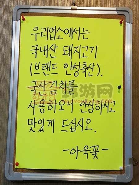 韩国炸猪排专卖店17