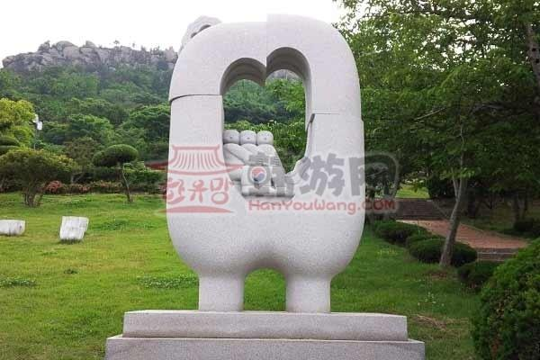 韩国木浦儒达山雕刻公园9