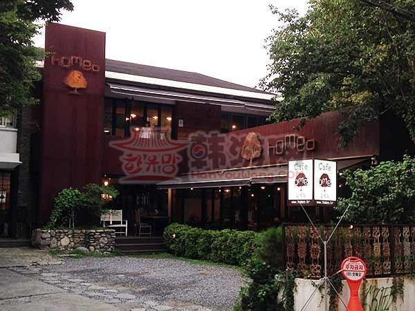 韩国Homeo cafe 古典家具咖啡店16