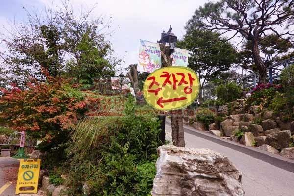 抱川香草岛乐园