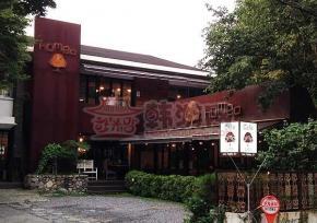 弘大Homeo古典家具咖啡店