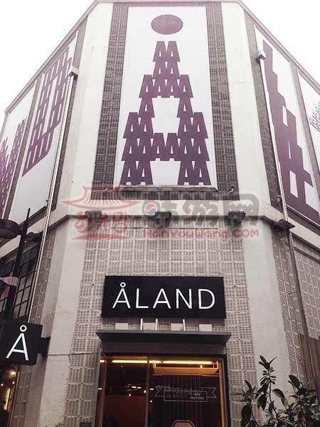 韩国ALAND时尚店明洞总店1