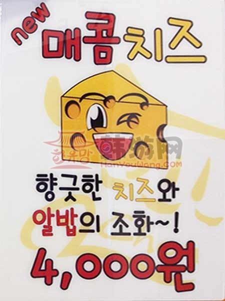 建大阿村鱼子饭_韩国美食_韩游网