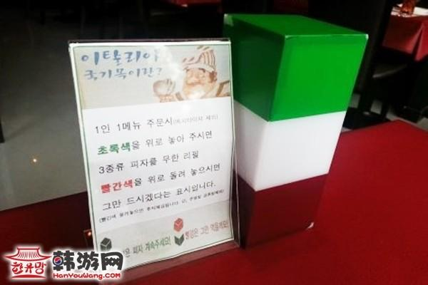 韩国IL Mazzio西餐连锁建大店19