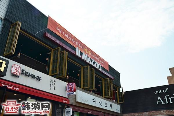韩国IL Mazzio西餐连锁建大店23