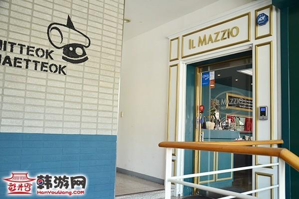 韩国IL Mazzio西餐连锁建大店25