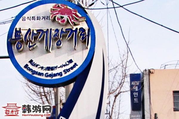 韩国丽水金牛食堂12