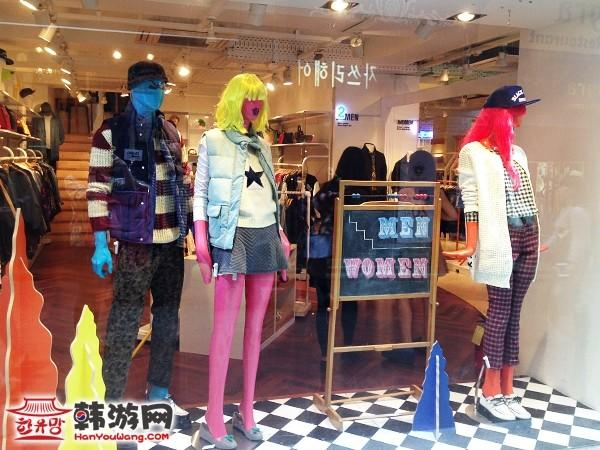 韩国spicy color 潮流服装店3