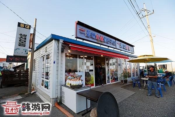 韩国《蓝色生死恋》拍摄地Abai村3