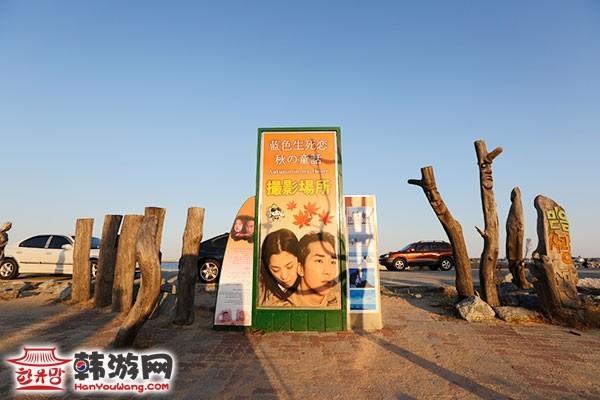 韩国《蓝色生死恋》拍摄地Abai村2