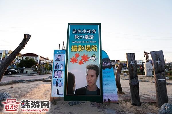 韩国《蓝色生死恋》拍摄地Abai村8
