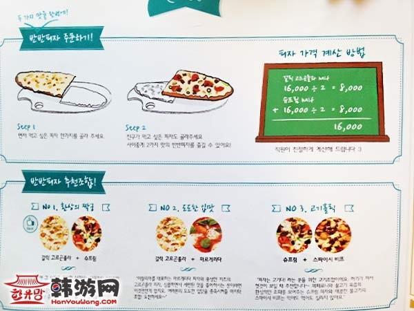江南Kanival pizza披萨店_韩国美食_韩游网
