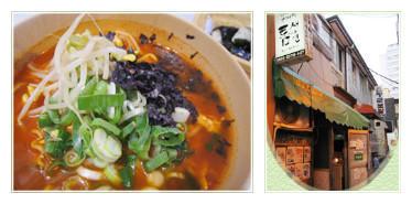 首尔明洞美食旅游攻略