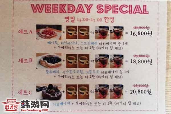 韩国弘大POLY CAFE and TEA咖啡甜品店11