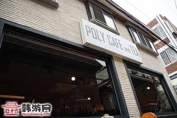 韩国弘大POLY CAFE and TEA咖啡甜品店18