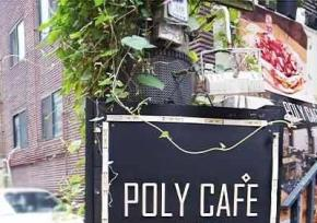 弘大POLY CAFE and TEA咖啡甜品店