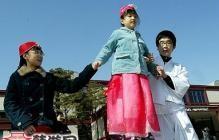 韩国人过春节