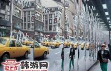 购物天堂 全球最具魅力十大步行街(组图)