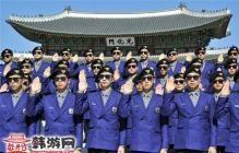"""韩国""""江南style""""观光警察正式亮相"""