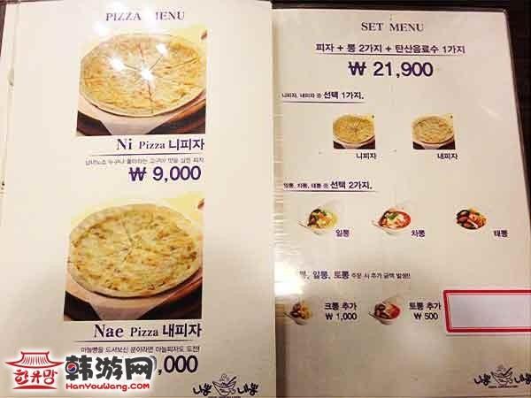 大学路Nipongnaepong海鲜面店_韩国美食_韩游网