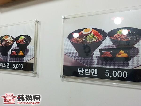 中央大日式拉面专门店_韩国美食_韩游网