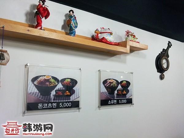 韩国日式拉面专门店(中央大店)3