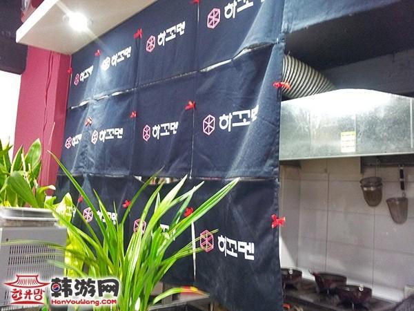 韩国日式拉面专门店(中央大店)8