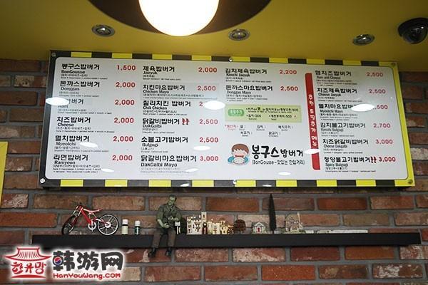 外大饭堡包_韩国美食_韩游网