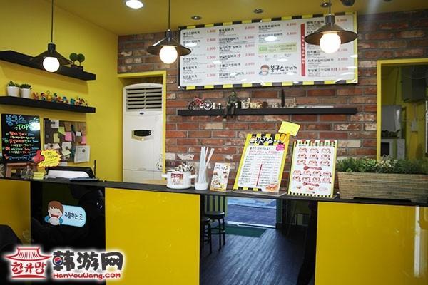 韩国首尔饭堡包7