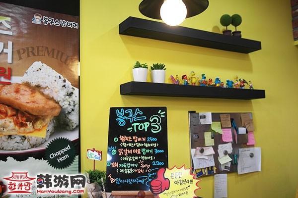 韩国首尔饭堡包9